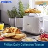 [Philips]HD2582 /Daily collection toaster