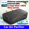 [PHILIPS] GoPure SlimLine 210 Car Air Purifier / Compact Air Purifier / Airborne contaminants remove