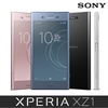 [SuperSale!!! THE LOWEST! ]Sony Xperia XZ1 Compact Smartphone Unlocked 32GB 4 COLORS