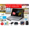 Lenovo MIIX 520 81CG01LXTA