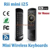 SG Rii i25 2.4G Fly Air Mouse Wireless Keyboard Combos Remote For Android TV Box Mini PC Gaming