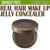 ★Innisfree★  real hair make up jelly concealer 9.5g