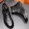 รองเท้าผู้ชาย♨๑✷Men's winter cotton shoes leather wool high help add fashion joker Martin boots male warm