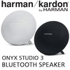 [Harman Kardon] Bluetooth speaker / Onyx Studio 3 / music / sound props / wireless / black speaker