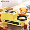 Bear Multifunctional Breakfast Toaster Machine Baking All in One Machine DSL-A02Z1 - intl