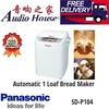 PANASONIC SD-P104 Automatic 1 Loaf Bread Maker