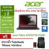 Acer Notebook Nitro5 AN515-52-51SH/Core i5-8300H/8GB/1TB/GTX1050Ti 4GB/Win10H