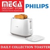 PHILIPS HD2582 DAILY COLLECTION TOASTER / LOCAL WARRANTY