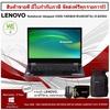Lenovo Notebook Ideapad 530S-14IKB (81EU0038TA) i5-8250U/8GB/256G M.2/ Geforce MX150 2GB/ 14.0 FHD/ Win10 Home/ Onyx Black/Warranty2Year 0%