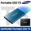 SAMSUNG Portable SSD T5 - 250GB / 500GB / 1TB ★ USB3.1 Gen2 10Gbps ★ Max 540MB/s
