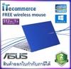 Asus VivoBook S15 S531FL Core i7-8565U/8GB/1TB+512GB SSD/MX250 2GB/15.6  FHD/Win10 (Cobalt blue)