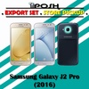 [SAMSUNG MOBILE][CHEAPEST] SAMSUNG GALAXY J2 2016 Edition  [BRAND NEW SET] [EXPORT SET]