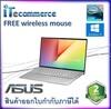"Asus VivoBook S15 S531FL Core i5-8265U/8GB/1TB+256GB SSD/MX250 2GB/15.6"" FHD/Win10 (Transparent Silver)"