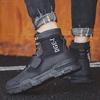 รองเท้าผู้ชาย♟◇Men's shoes in the winter of 2019 new men Martin boots and short pile high help leisure trend joker can