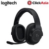 Logitech G433 7.1 Wired Surround Gaming Headset - Black (981-000670)