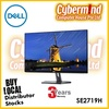 """(NEW Launch PROMO !) Dell SE2719H 27"""" IPS Monitor (Replacement model for SE2717H) (Local Distributor's Stocks / Please keep receipt for Dell on-site warranty)"""