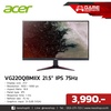 "ACER Gaming Monitor VG220QBMIIX 21.5"" IPS 75Hz"