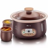 Memory Star Bear DDZ-118TA1 Multifunctional High-capacity Intelligent Slow Cooker 3 Purple Sand Tank - intl