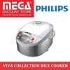 PHILIPS HD3031 VIVA COLLECTION RICE COOKER / LOCAL WARRANTY