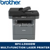 [Local Warranty] Brother MFC-L5900DW Fine tune workflow with the High speed Monochrome Laser Printer
