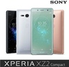 Sony Xperia XZ1/XZ2 4G LTE Compact/Dual Factory Unlocked Smartphone