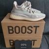 Adidas Yeezy Boost 350 V2 Citrin (size 9UK/ 9.5UK/10.5UK)