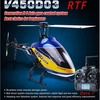 【Free Shipping + Flash Deal】Walkera V450D03 Generation II 6-Axis Brushless Helicopter Devo 7 RTF
