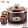 LAHOME Bear DDZ-118TA1 Multifunctional High-capacity Intelligent Slow Cooker (3 Purple Sand Tank )