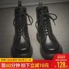 รองเท้าผ้าใบ รองเท้าผ้าใบผู้ชาย รองเท้าแฟชั่น❃۩◈Martin boots male winter wet shoes men's for British wind high black he