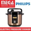 Philips Viva Collection Me Computerized Electric Pressure Cooker / Hd2139