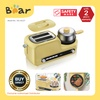 Bear 5 in1 Toaster Breakfast Set with non-stick frying Pan & 6 stage heating control (DSL-A02Z1)