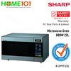 Sharp Microwave 22L R-299T (S)