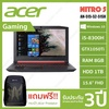 Acer Notebook Nitro 5 AN515-52-51SH (NH.Q3LST.001)