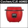 [ Korean No.1 Rice Cooker ] Lihom Cuchen Rice Cooker CJE-A0402 Lever switch one touch