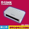 The New D-LINK DES-1005C 4-port Fast Ethernet Switch Network 5 Switch - intl
