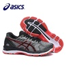 100% authentic ASICS_GEL Nimbus 20 men sneakers stability breathable sports shoes