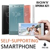 [SONY] Self-supporting smartphone / Xperia XZ1 / Perfect camera function / Various 3D images