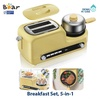 [Bear] DSL-A02Z1/5 in 1 toaster breakfast set with non-stick frying pan /safety mark