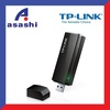 TP-Link Archer T4U AC1200 Wireless Dual Band USB Adapter - intl