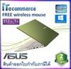 Asus VivoBook S15 S531FL Core i7-8565U/8GB/1TB+512GB SSD/MX250 2GB/15.6  FHD/Win10 (Moss Green)