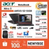 "NoteBook Acer Nitro 5 AN515-52-51SH /i5-8300H /8 GB /1 TB /GTX 1050Ti /15.6"" /Windows แท้ /ประกัน 3"