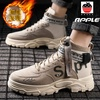 ✟▽☋Apple apple/han edition men's shoes Martin boots male winter high tide helper with and hair thickening warm cotton