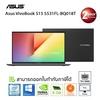 Asus VivoBook S15 S531FL-BQ018T i7-8565U/8GB/1TB+512GB SSD/MX250 2GB/15.6/Win10 (Gun Metal)