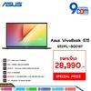 โน๊ตบุ๊ค Asus VivoBook S15 S531FL-BQ018T