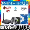 |Latest|OFFICIAL|MINIX NEO U1 2G/16G 2x2 MIMO 802.11ac 4K*2K UHD TV BOX Android