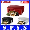 Canon MG3670 Multi Function Printer. Auto Duplex Printing. Copy / Scan / Color Print / Mono Print. Available in 3 colors. Safety Mark Approved. 1 Year Warranty. Original SG Product.