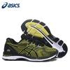 Fashion Asics_GEL_Nimbus_20 รองเท้าผ้าใบเสถียรภาพ Breathable กีฬารองเท้า