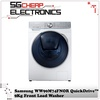 Samsung WW90M74FNOR QuickDrive™ 9Kg Front Load Washer