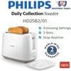 ★ Philips HD2582/01 Daily Collection Toaster ★ (2 Years World-Wide Warranty)