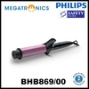 Philips StyleCare Sublime ends Curler (38MM) - BHB869/00